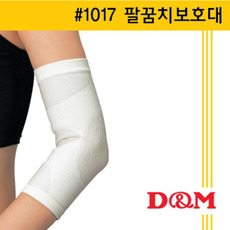 [디앤엠] #1017 팔꿈치보호대 D&M DooZAApressure elbow elbowe Protective Gear natural cotton material 1017 Breathable
