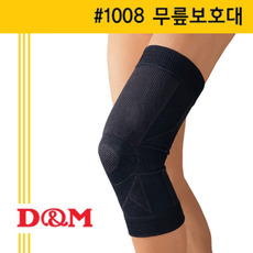 [디앤엠] #1008 무릎보호대 D&M LINE Supporter Knee Black 1008 BK M 1008