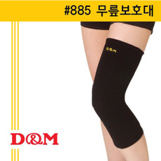 [디앤엠] #885 무릎보호대 D&M Natural Wool Material Insulated effects Long Knee Pads 885 Black